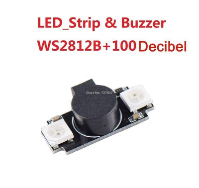 L08A 二合一 WS2812B 5V LED 帶報警蜂鳴器 100dB 電機基準燈用於 Naze32 F3 F4 F7 飛行控制