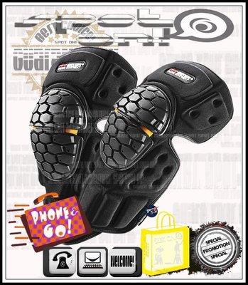 Spot ON -熱銷超值人氣款 HXP23 豪華運動兩件式護膝組!獨特的美感 球帽 MVP 匯順餐廳 布農族 南港輪胎