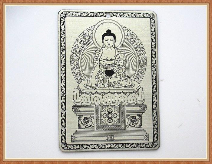 【雅之賞|藏傳|佛教文物】*手工訂製 * 純銅 釋迦牟尼佛 護身佛卡~Q277