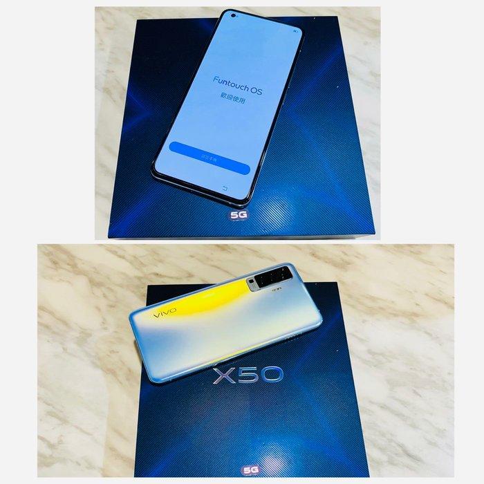 🌈二手機 高CP值👍Vivo X50 5G (雙卡雙待 6.56吋 8G 128GB)