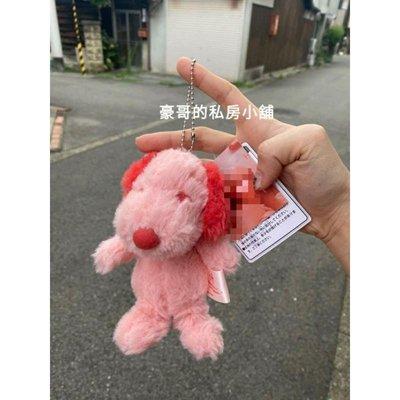 日本代購 日本限定 PEANUTS CAFE 限定 粉紅 SNOOPY 史努比 粉紅 吊飾 粉嫩系列
