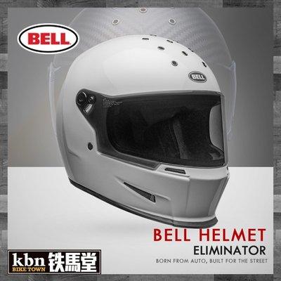 ☆KBN☆鐵馬堂 BELL 美國 Eliminator 復古帽 全罩 樂高帽 越野 山車 輕量 亮白