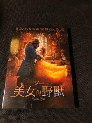全新未拆封)美女與野獸 2017 Beauty and the Beast DVD(得利公司貨)限量特價