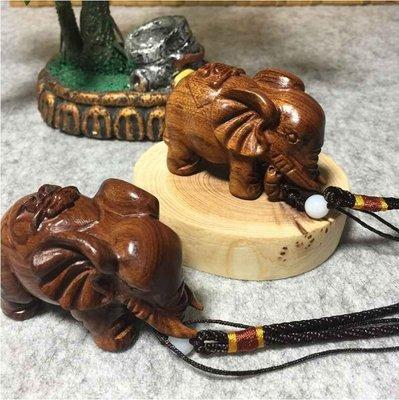 天然越南老撾花梨 大象 吉祥招財招福富貴 木雕 雕刻 工藝品 手把件