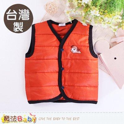 嬰幼兒外套 台灣製超輕量鋪棉背心外套 魔法Baby k60502