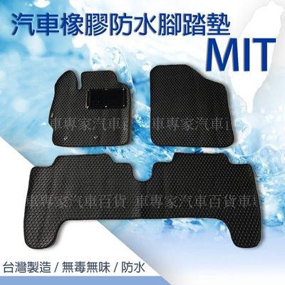 2005~2011年 M系列 W164 ML320 ML320D ML420 汽車橡膠防水腳踏墊地墊卡固全包圍海馬蜂巢