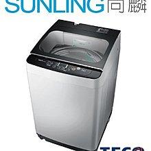 SUNLING尚麟 TECO東元 10公斤 人工智慧洗衣機 W1038FW 新款W1039FW 另有ES-A10F