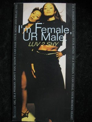 LUV 2 SHY - I'm Female - 1998年波麗佳音唱片日本盤 -  3吋單曲EP - 81元起標