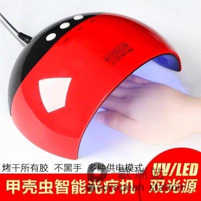 光療機/美甲美甲燈甲油膠led指甲油烤燈美甲工具