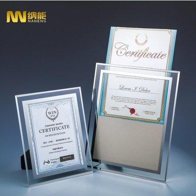 預購款-水晶相框獎牌授權牌定制換頁式加盟榮譽證書彩印框經銷商獎牌定做