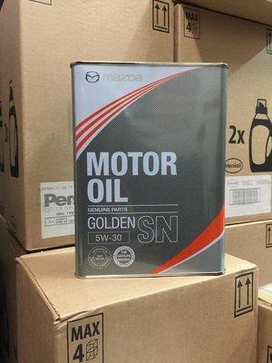 【油品味】日本製 MAZDA GOLDEN SN 5W30 馬自達 MOTOR OIL 四公升製