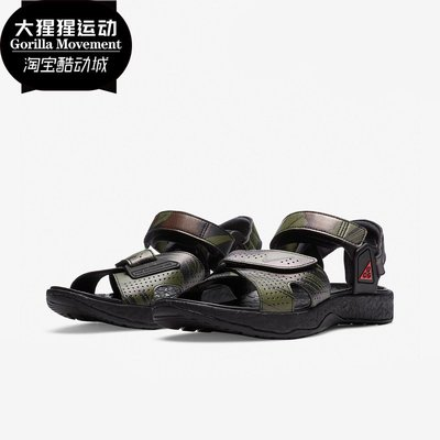 酷躍SPORT Nike/耐克正品2021秋季新款 ACG 男子休閒迷彩運動涼鞋 CZ3776