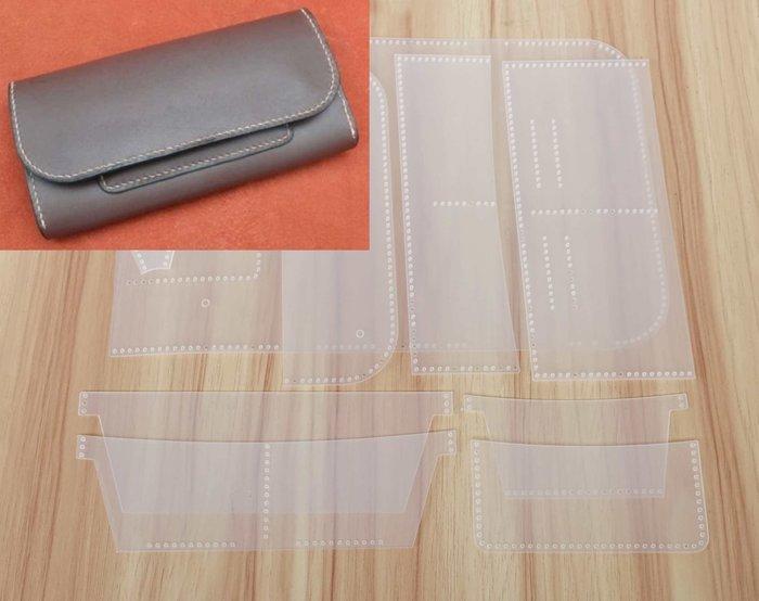 長夾 錢包 版型 模板 PVC 磨砂半透明 卡 DIY 永久可使用