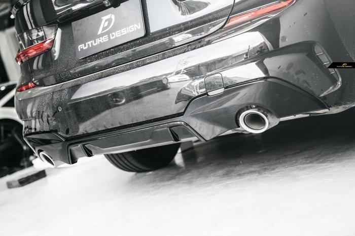 【政銓企業有限公司】BMW G20 G21 320 330 MTECH P款 高品質 亮黑 兩件式 後下巴 免費安裝
