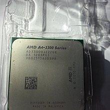 (FM1)AMD A4-3300 雙核心CPU(高雄市)