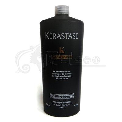 便宜生活館【洗髮精】卡詩KERASTASE  黑鑽逆時髮浴1000ML  新商品(頂級系列-免運費)公司貨