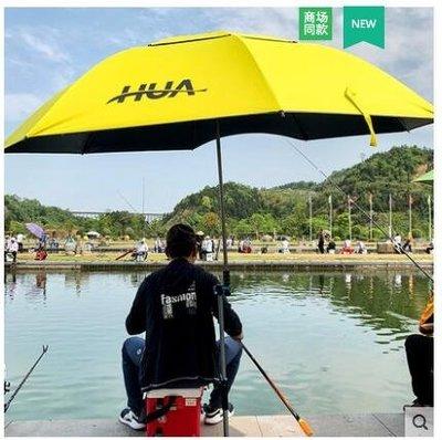遮陽棚 化氏釣魚傘大釣傘2.2米萬向加厚防曬雨戶外遮陽漁具 [特惠可開發票-優品靚衣]