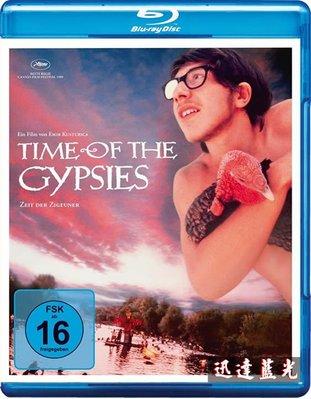 25G任選5套999含運!10831流浪者之歌茨岡人的時代天倫劫The Time of the Gypsies(1988)