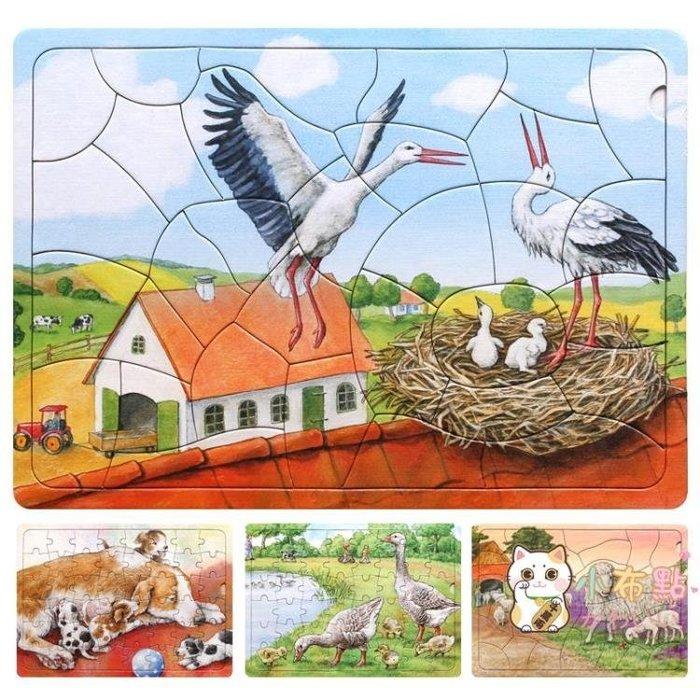 兒童拼圖益智玩具3-6 男孩智力開發7歲 女孩4-6歲 幼兒園動物拼圖
