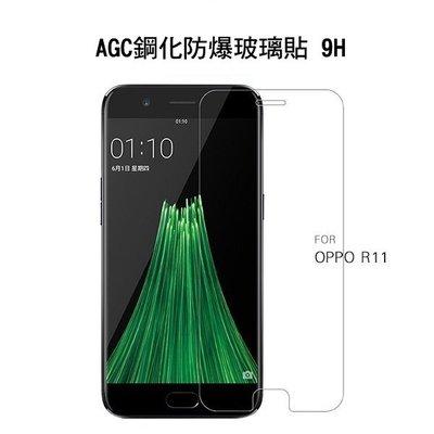 *Phone寶*OPPO R11 鋼化防爆玻璃貼 鋼化膜 防刮耐磨 9H 2.5D