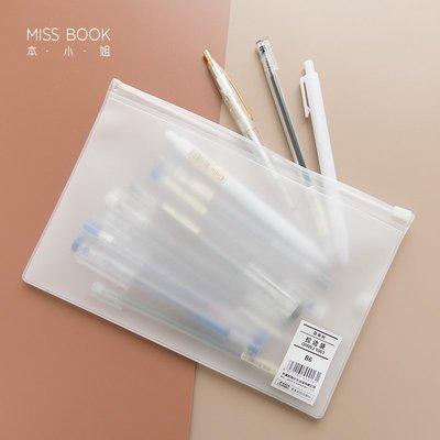 禧禧雜貨鋪磨砂透明拉鏈文件袋 便攜小物...