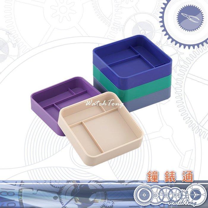 【鐘錶通】04E.6802 五層零件盒-方 / 機芯零件防塵罩 / 零件收納堆疊├手錶維修收納/鐘錶工具┤