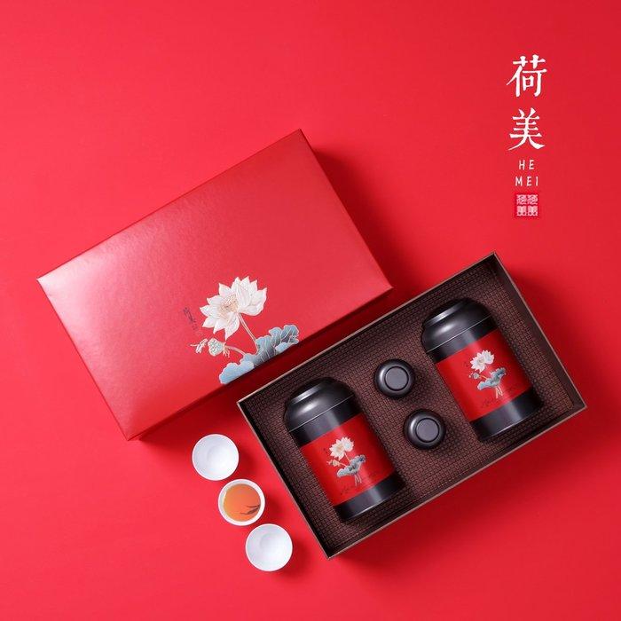 SX千貨鋪-新款個性時尚茶葉盒子年貨高檔茶葉包裝盒通用紅茶茶葉空禮盒定制#與茶相遇 #一縷茶香 #一份靜好