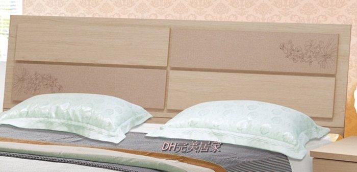 【DH】商品編號N620-2商品名稱艾恩5尺白橡單人床頭片。備有3.5尺6尺。主要地區免運費