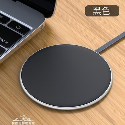 iPhoneX無線充電器蘋果iPhone8Plus手機快充三星S8小米專用全館免運