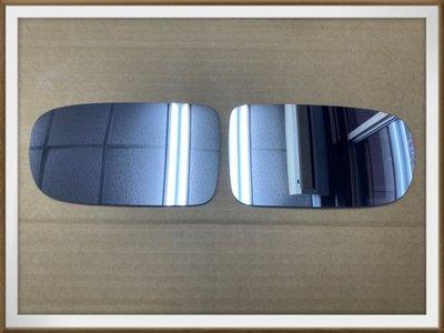 【帝益汽材】福特 FORD TIERRA 1999年後 後鏡廣角鏡片 後視鏡廣角鏡片《另有賣後燈、霧燈、大燈、方向燈》