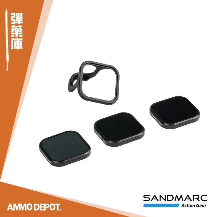【GOPRO 彈藥庫】 SANDMARC HERO8 ND鏡 減光鏡 套組 ND16 ND32 ND64 #SM-329