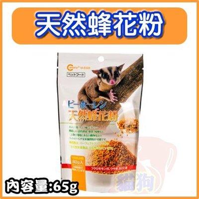 **貓狗大王**Canary 自然之顏-天然蜂花粉 80g (補充多元營養素)