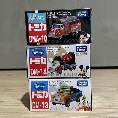 (bear)全新現貨 tomica tomy 多美 米奇 消防車 水泥車 吉普車 dma-10 dm-14 dm-13