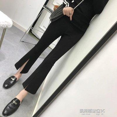 開叉微喇叭褲女褲子新款西裝休閒褲黑九分高腰闊腿褲
