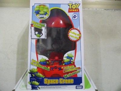 1戰隊皮卡丘皮克斯多美TAKARA TOMY迪士尼玩具總動員三眼仔三眼怪火箭夾娃娃機抓抓機抓娃娃機公仔一千五佰零一元起標
