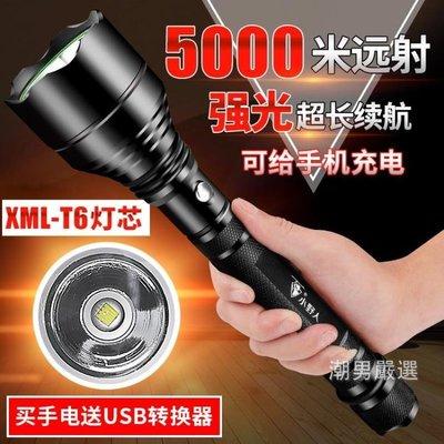 手電筒手電筒強光充電超亮多功能遠射防水5000特種兵led氙氣燈1000打獵