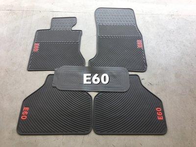 BMW E60 乳膠汽車專用腳踏墊,橡膠汽車腳踏墊