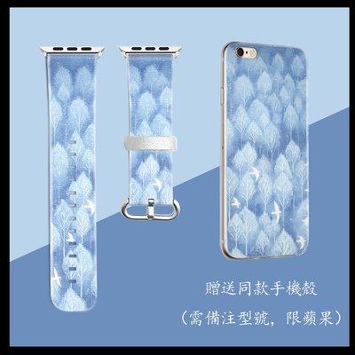 丁丁『贈送同款手機殼』蘋果 Apple iwatch 1 2 通用 錶帶 雪中的樹林 創意彩繪 38mm/42mm