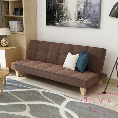 多功能實木沙發床可折疊雙人客廳簡約小戶...