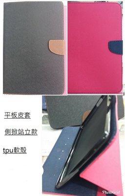 彰化手機館 ASUS Z380C Z380KL ZenPad8.0 平板皮套 側掀站立 保護套 支架站立 TPU軟殼