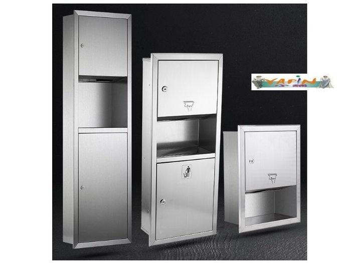 【yapin小舖】公共衛生空間/清潔用品/內坎式不鏽鋼擦手紙架/衛生紙紙架/垃圾桶架/