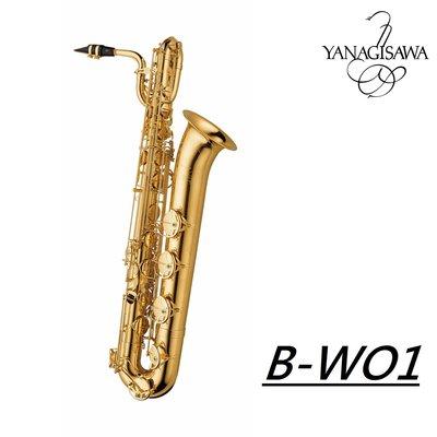♪ 后里薩克斯風玩家館 ♫『YANAGISAWA B-WO1 BARI SAX』日本製.上低音.加贈原廠配重螺絲
