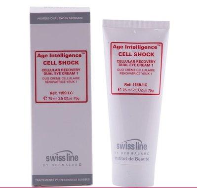 Swiss line Age Intelligence Recovery Dual Eye Cream 75ml swissline