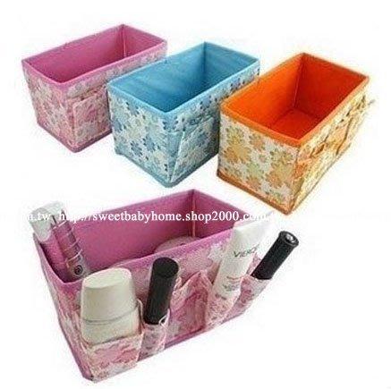 【批貨達人】無紡布小碎花折疊化妝品收納盒  桌面雜物整理收納盒