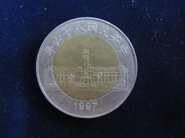 二手舖~ NO.485 台灣雙色新台幣五十元硬幣