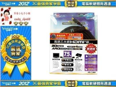 【35年連鎖老店】PX大通高速乙太網H...