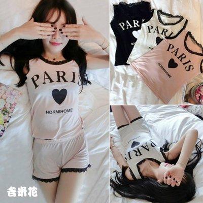 ☆小碼特價 [吉米花] L- 081674  韓系閨蜜睡衣套裝 ( 黑 F ) 現貨