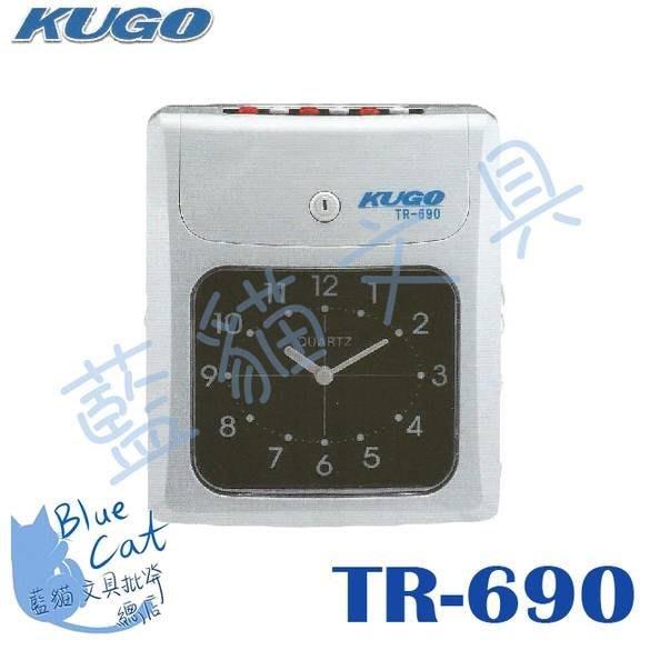 【藍貓文具/BlueCat】 【KUGO】 TR-690 微電腦打卡鐘 六欄位雙色卡鐘 事務機
