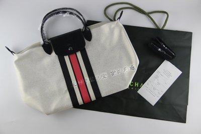 LONGCHAMP正品 RUBAN DOR系列 條紋圖案帆布手袋 斜背包