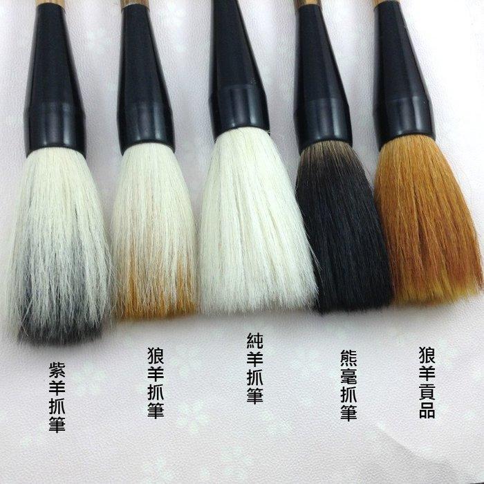 宇陞精品-H033-兼毫提鬥-對聯國畫大字書法練習毛筆-毛長7cm